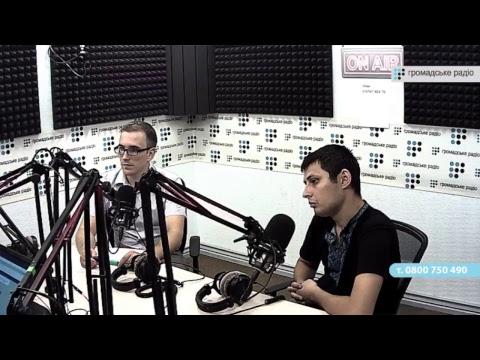 Громадське радіо: Вихідці з Донбасу взяли участь у програмі стажування у ВРУ.