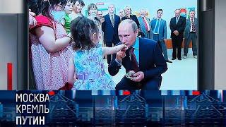 Она отчитала Путина! // Москва. Кремль. Путин. от 30.05.2021
