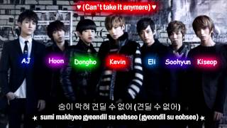 ukiss erase eng sub with lyrics on screen colour coded with names h...