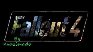 Fallout IV. Подземка
