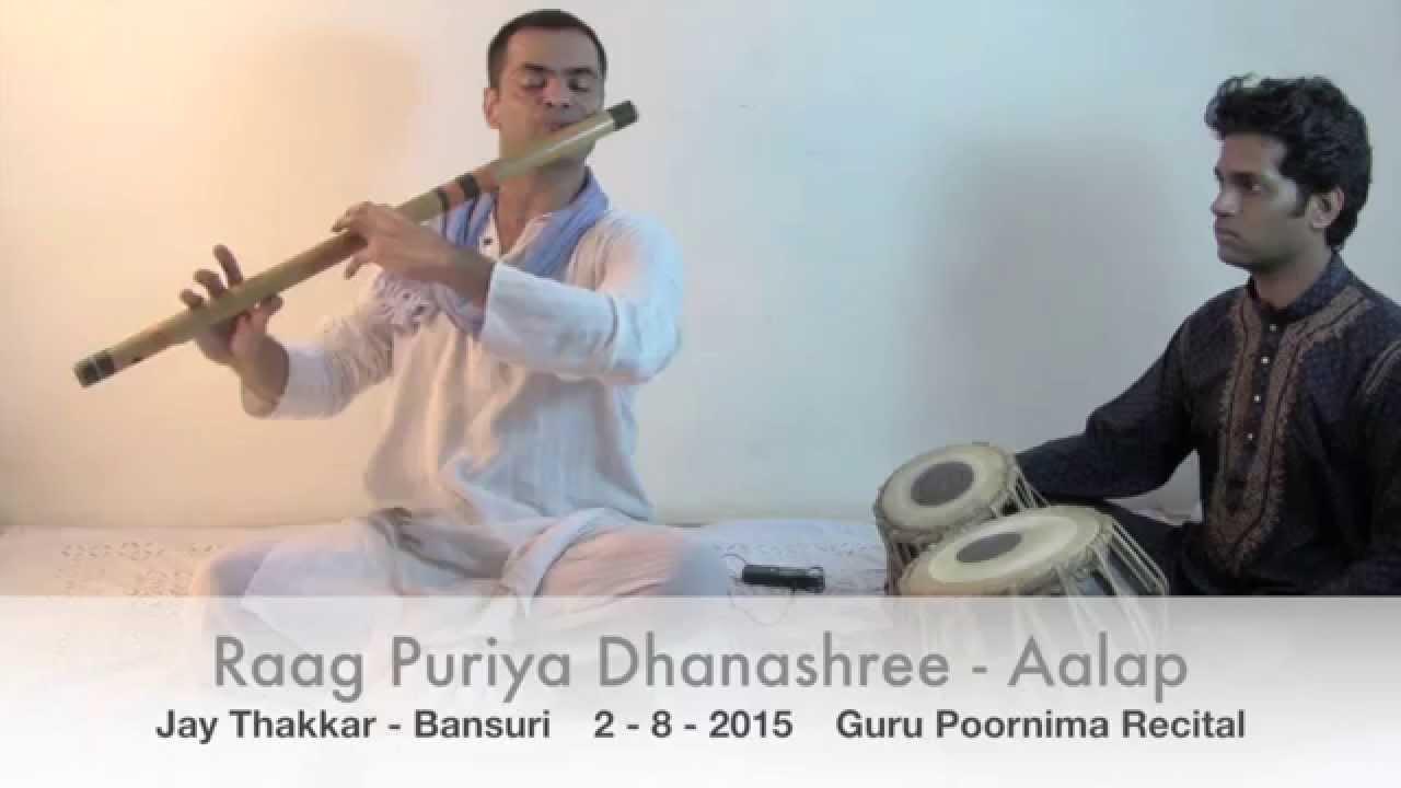 raag puriya dhanashree