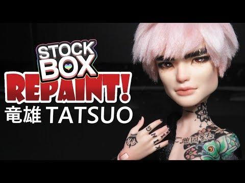 STOCK BOX Repaint! Tatsuo Goth Male Monster High OOAK Doll