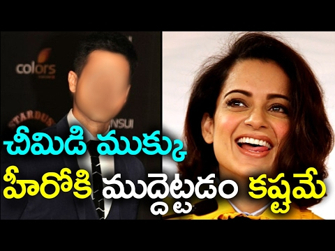 Kangana Ranaut Shocking Comment on Kissing Scene with Shahid Kapoor & Saif Ali Khan | Rangoon
