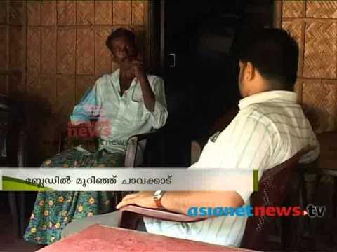 Blade mafia active in Thrissur Chavakkad Asianet News Investigation