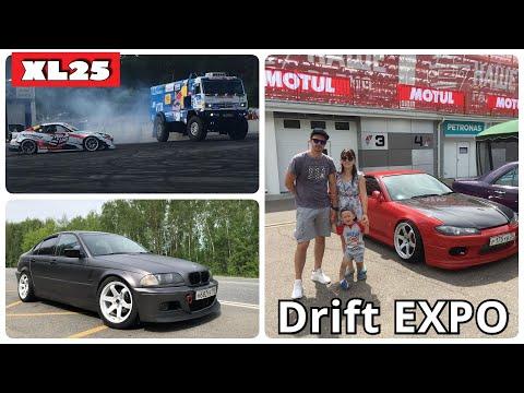 (XL25) Drift EXPO 2019