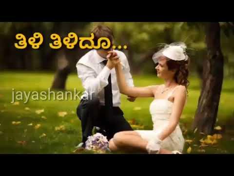 Endo Kanda kanasu Kannada what's up status song...