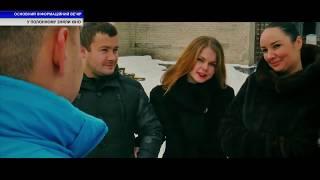 """У Полонному зняли кіно """"Ніч перед Різдвом"""" або """"Гоголь-Моголь по-нашому""""."""
