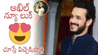 Akhil Akkineni New Look at his New Movie Opening Event | Geetha Arts | Nagarjuna | Daily Culture