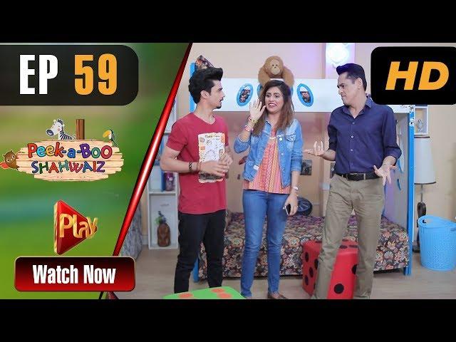 Peek A Boo Shahwaiz - Episode 59   Play Tv Dramas   Mizna Waqas, Shariq, Hina Khan   Pakistani Drama