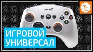 Обзор Artplays AS355 - геймпад для Playstation (PS3) и ПК