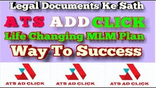 HOW TO REGISTER YOUR ACCOUNT IN ATS ADD CLICK