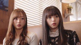 アイドルグループ「乃木坂46」の白石麻衣さんや齋藤飛鳥さんらが出演する「バイトル」の新CMが5月7日、公開された。