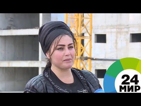 Неслабый пол: жительница Душанбе выбрала работу с мужским характером - МИР 24