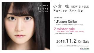 小倉 唯「winter tale」(short ver.)