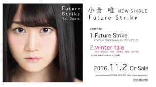 2016年11月2日 発売 小倉 唯7th Single「Future Strike」に収録される ...