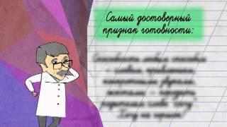 видео Доктор Комаровский - как приучить ребенка к горшку: с какого.