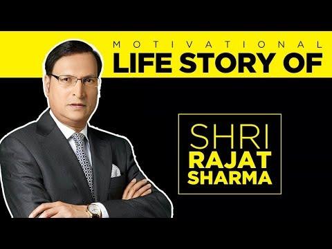 जिसके घर में टीवी नहीं था, वो बना टीवी चैनल का मालिक और टीवी आइकॉन -अद्भुत कहानी | Ujjwal Patni