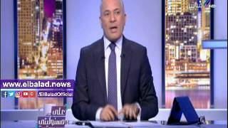 أحمد موسي يوجه رسالة قوية لداعمي أبو تركية .. فيديو