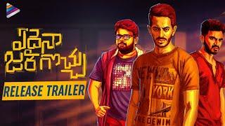 Latest Telugu Movies Release Trailers   2019 Telugu Movies