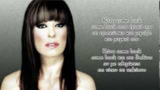 Angela Dimitriou - Come Back [Lyrics]