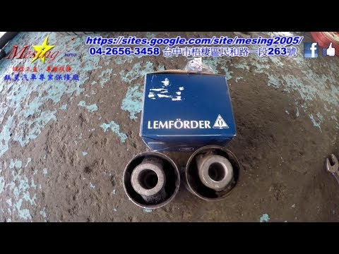 For Mercedes W211 Front and Rear Lower /& Upper Suspension Control Arm Bushings