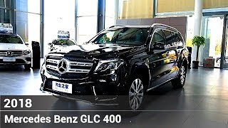 Mercedes Benz GLS 400 Interior & Exterior Overview