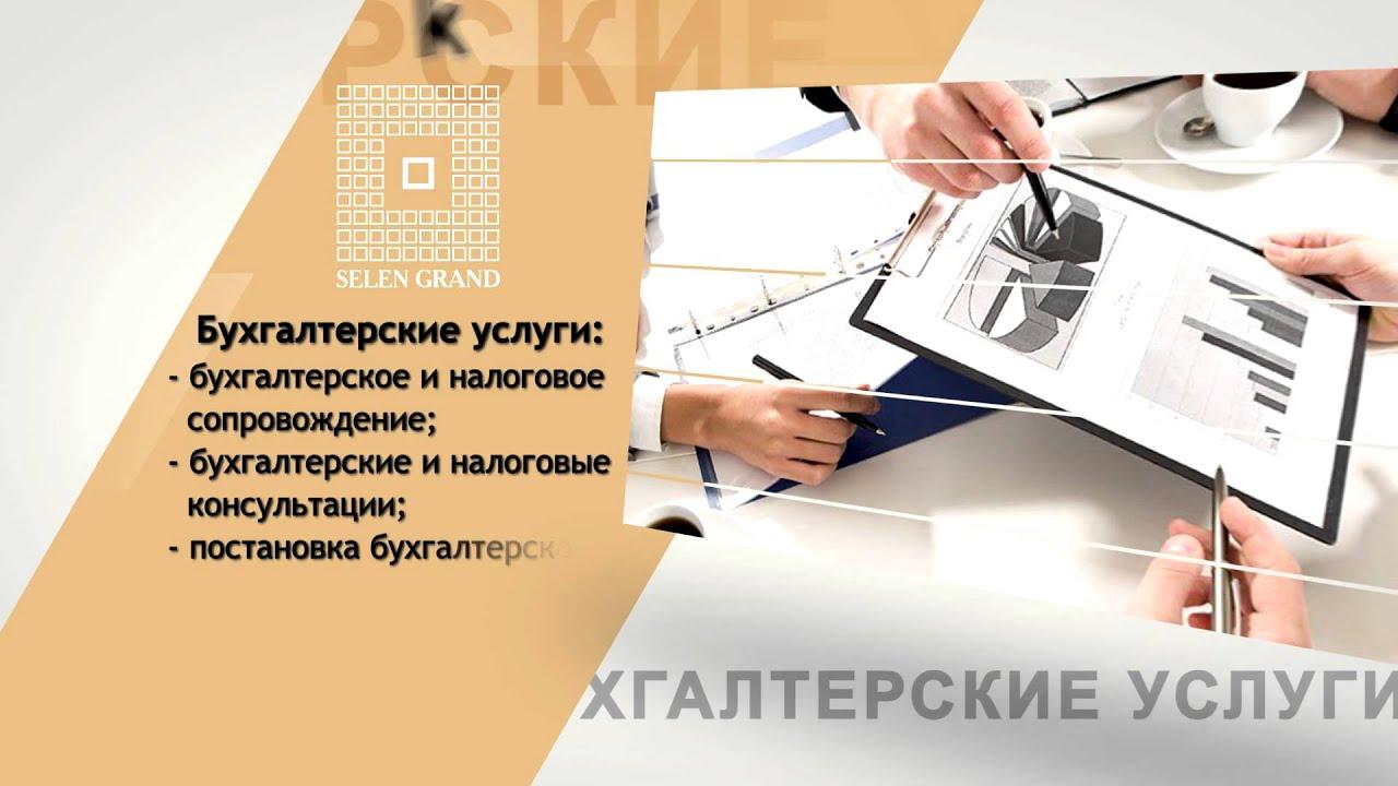Регистрация автомобиля на ип плюсы и минусы пример декларации 3 ндфл за обучение