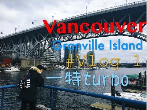 Vlog1 Granville Island
