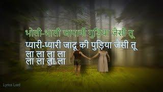 फूलों का तारों का KARAOKE - Phoolon Ka Taron Ka Song Karaoke With Hindi Lyrics