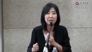 재미동포 아줌마 북한에 가다 신은미 선생 초청강연
