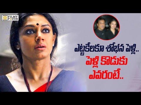Shocking :: Actress Shobana to get married - Filmyfocus.com
