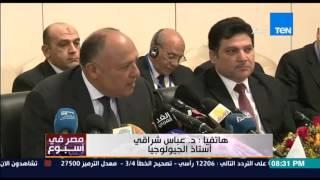 مصر فى أسبوع - عباس شراقي أستاذ الجيولوجيا.... أثيوبيا لا تعترف بحصة مصر في مياه النيل