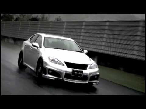 WALD BLACK BISON LEXIS IS-F