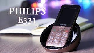 КНОПКИ! Обзор Philips E331, шапочка и ностальгия