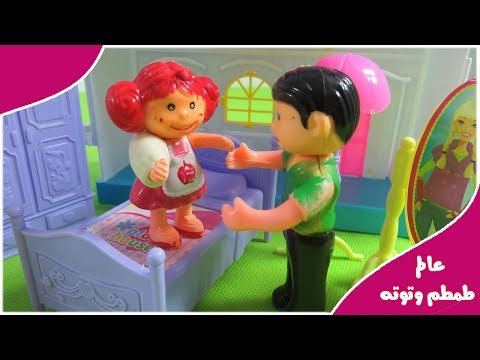 baby doll toys house and toys baby Doli play