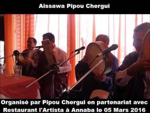 Pipou Chergui -Madih Aissawi (BIK NEBDA)