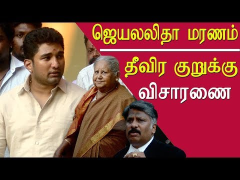 Jaya TV CEO Vivek cross examined at Arumugasamy commission tamil news live, tamil live news redpix