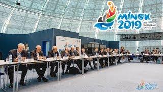 Координационная комиссия Европейских олимпийских комитетов ЕОК в Минске