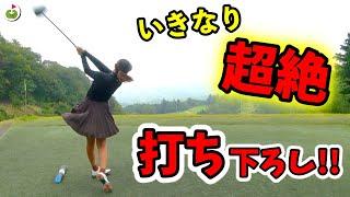チャレンジ精神を煽るアップダウンの激しいコースでバーディーラッシュ!!!【ringolf