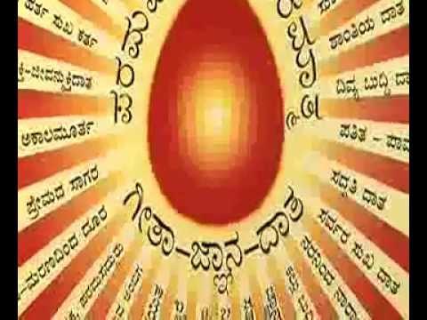 Easy Rajayoga - 5 (Kannada)