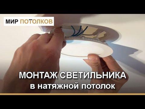 Как провести свет на балкон уроки электриков, подробные