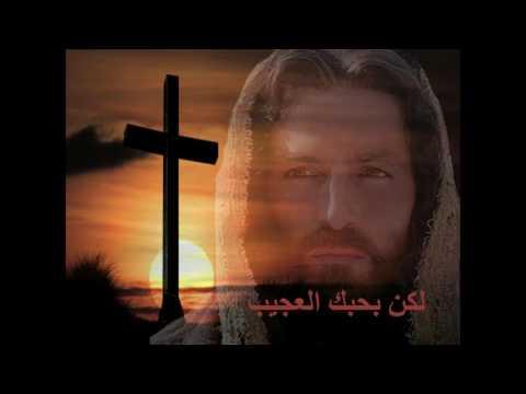 Hallelujah Christian Arabic version