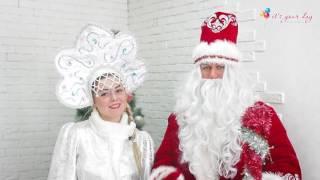 Новый год. Поздравление Деда Мороза и Снегурочки в Уфе. Утренники Уфа(, 2016-11-16T04:19:32.000Z)