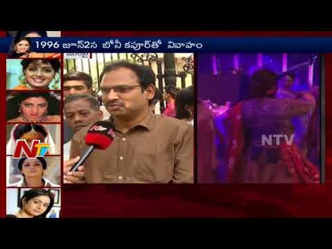 Fans Rush to Sridevi's Residence in Mumbai || Sridevi Funeral || NTV