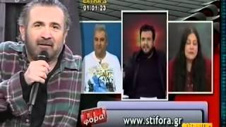 Al Tsantiri News S08 Best Of E02 (24 -02-2012) LAZOPOULOS