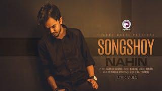 Video Songshoy | Nahin | Ainan | Nahin Xpress |  Sad Romantic Song | 2017 download MP3, 3GP, MP4, WEBM, AVI, FLV Desember 2017