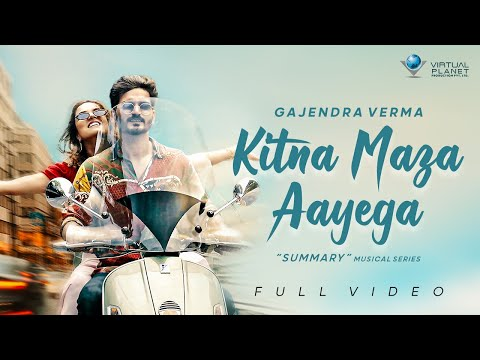 Gajendra Verma | Kitna Maza Aayega | Summary - Chapter 02