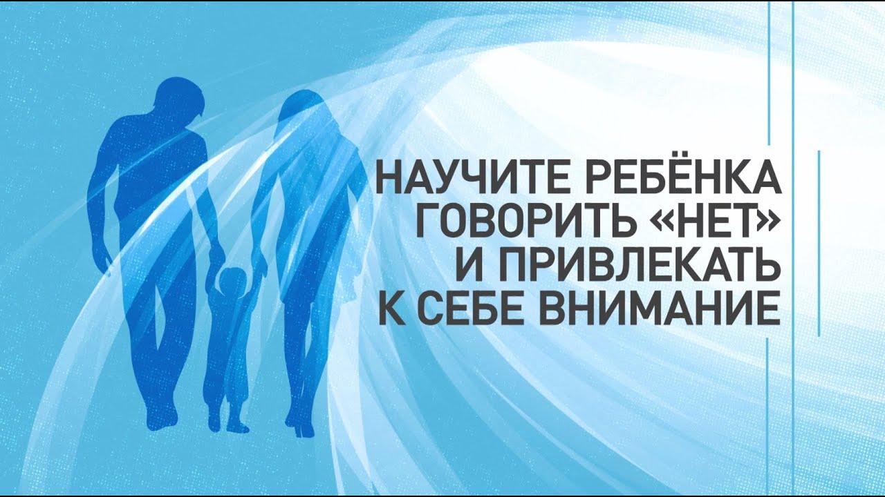 «Помогите, я не знаю этого человека!»: правила детской безопасности при попытке похищения