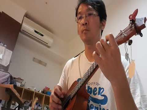 Morning Has Broken/ukulele Cover