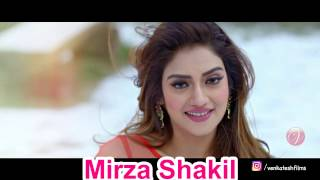 Bojhabo ki kore toke koto ami chai : Uploaded by : Mirza Shakil